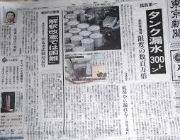 tokyo-hot e671 P821hatan