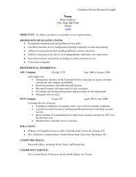 Samples Of Resumes For Customer Service  skills in resume         Skills In Resume     sample skills for resume   easy resume