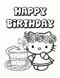 hello kitty single birthday cake coloring page for kids holiday