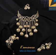 مجوهرات للعرائس, لازوردى2013