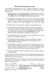 affidavit and acknowledgement of debt by mrs madhavi vuppalapati tow u2026