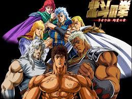Capitulos de Hokuto no Ken Online | Hokuto no Ken Episodios!