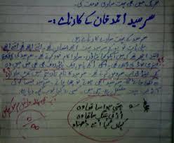 postman essay essay on postman in hindi language the postman essay     Kutis lorexddnsFree Examples Essay And Paper   lorexddns