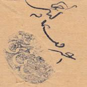 Women\u0026#39;s Worlds in Qajar Iran | Settlements of Masha Allah Khan ... - it_4212