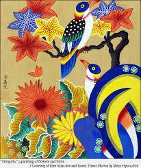 Pictura din timpul dinastiei Joseon Images?q=tbn:ANd9GcSGL6XO8omXkTKlmcZTwm3gctjNrarsVDOxZZ7M24G80s56FYZO