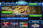 Казино Адмирал: играть бесплатно и на реальные деньги