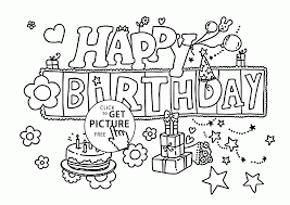 happy birthday jesus coloring page interesting happy birthday