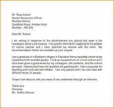 Application Letter Samples Business Englet Com Job