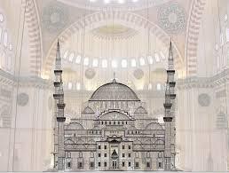 suleymaniye mosque istanbul ephesus tours