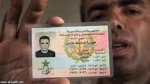 اروع للجيش السوري