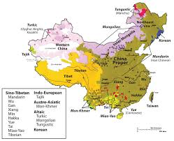 China Topographic Map by East Asia