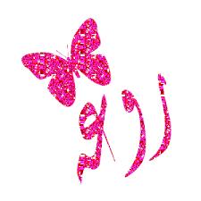 حلقة تحفيظ القرآن الكريم Images?q=tbn:ANd9GcSH8KBnYCyCsK7PMmUcTj-dItKU3Y8lK_Zvs1iFXq_V7a6pN4vL