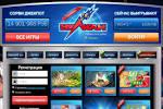 Возможность заработать деньги онлайн, играя на портале onlineigroviye-avtomati