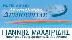 syrostoday.gr - Επικαιρότητα - Το Ψηφοδέλτιο της Παράταξης «Νότιο ...