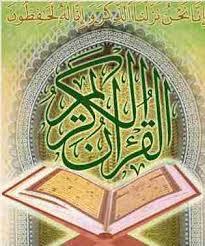 دانلود آهنگ های زیبای اسلامی