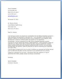 Acknowledgement Letter Templates     Free Samples  Examples     AppTiled com   Unique App Finder Engine   Latest Reviews   Market News