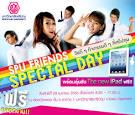 ม.ศรีปทุม ชวนร่วมกิจกรรม SPU Friends Special Day