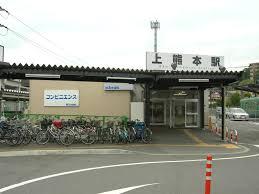 Kami-Kumamoto Station