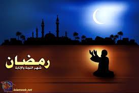 خلفيات رمضانية لسطح المكتب images?q=tbn:ANd9GcS