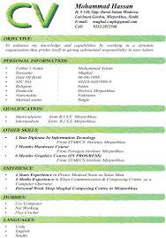 The Best Resume Templates 2015 by Cv Format 2017 In Pakistan Download In Ms Word