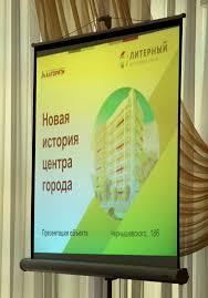 Прогноз погоды на сентябрь 2018 года в Барнауле?