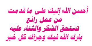 أصول السنة للإمام أحمد Images?q=tbn:ANd9GcSIhitfmRqPhK-5-UH_UQHjVMob89_1lbkvTvP3qIV59Dp3htuH