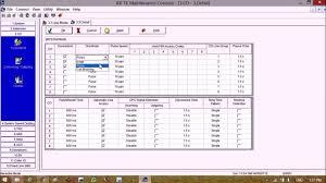 برمجة السنترال من الكومبيوتر وعمل الإعدادات الأساسيه وشرح للبرنامج