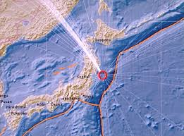 Epicentro do terremoto