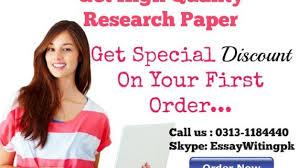 Essay help australia   Dissertation statistical service help