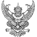 องค์การบริหารส่วนตำบลหนองกุงเซิน ( อบต.หนองกุงเซิน ) WWW ...