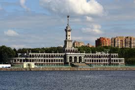 North River Terminal