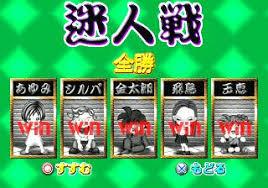 GungHo Spring Classics  Six More PSone Imports     PlayStation Blog Shogi  Shogi