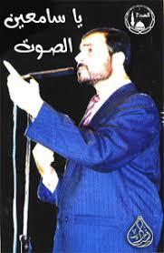 البومات المنشد محمد راتب