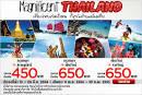 โปรโมชั่น Airasia 2011 Macnificent Thailand บินเริ่มต้นที่ 450 ...