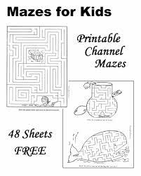 Multiplication Drill Sheets  rd Grade