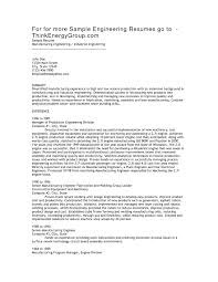 Computer Science Personal Statement  cv examples of interests and