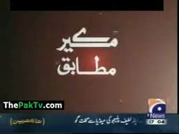 Meray mutabiq with Sohail waraich 10-03-2012