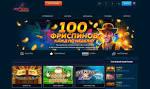 Русский Вулкан - лучший портал онлайн-гемблинга