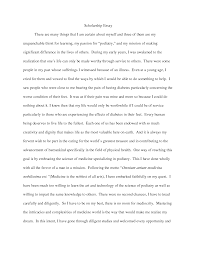 sample of a scholarship essay Scholarship essay for college students job description