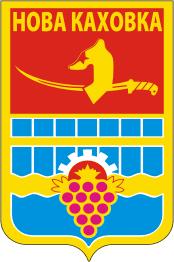 Nova Kachovka