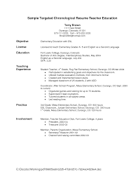 Civil Engineer Resume Samples In India   Samplesresumecvpro com