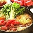 สูตรอาหาร : สุกี้ยากี้ (สำหรับ 5 คน) - สูตรอาหาร เมนูอาหารไทย ...