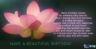 Happy Birthday Katie!!! Images?q=tbn:ANd9GcSMw4cGyGcq5YLsA9dJc_63U93P4ET6Ymg92inCKTIRIUaezYKLnA
