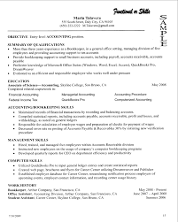 Profile Summary Resume  personal summary for resumes   template       personal summary