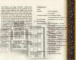 Cross Citations of      Journals
