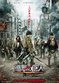 Ver Pelicula Shingeki no Kyojin (Attack on Titan)