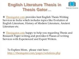 PhD Thesis English Literature      job on Freelancer  Work on this job or post