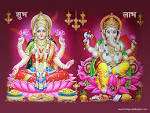 FREE Download Maa Laxmi Ganesh Wallpapers - Downloadable