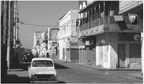 Djibouti, après la seconde guerre mondiale