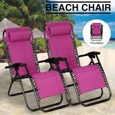 reclining 2pcs folding zero gravity beach chairs lounge portable